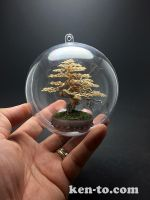Deadwood wire bonsai tree by Ken To by KenToArt