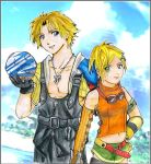 Tidus and Rikku -- To Maxxxor by Kurara-Shikaze