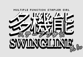 fancy text for Swingline-tan by Sudrien