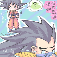 crying raditz and goku by kotenka1984