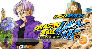 Dragon Ball Kai - Episode 67 by saiyuke-kun