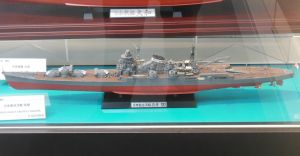 IJN Heavy Cruiser Chikuma by rlkitterman