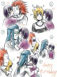 20. AkuSaiRokuXi Kisses (Happy Birthday?) by Medli45