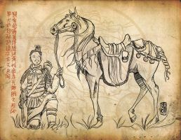 The Tang Dyansty Horse by HeartToPaper