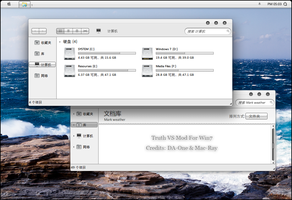 Truth Mod For Win7 by evthan