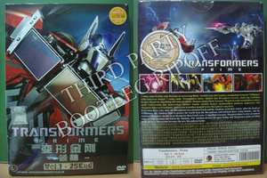 TF Prime Bootleg DVD by Leathurkatt-TFTiggy