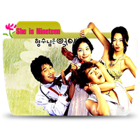 My 19 Year Old Sister in Law  - K-drama by cjf6