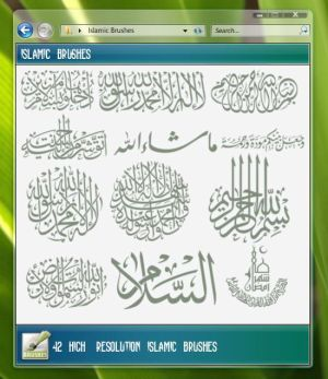 Islamic Brushes Photoshop