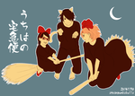 Uchiha's delivery service by steampunkskulls