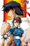 Ryu and Chun li by Varges