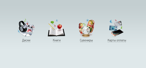 Online store icons by lakinkley