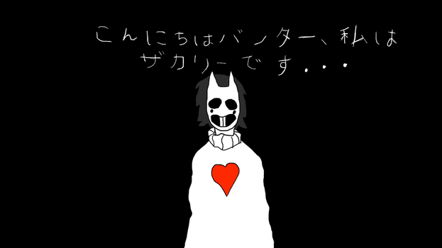 Off Zacharie by TheManInTheMask123