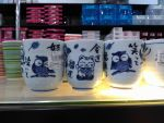 Adorable Japanese cups by tarynsgate