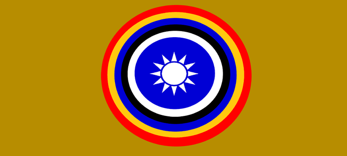 Flag of the Republic of China by wolfmoon25