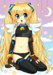 Anime Angels featured art - Star Way by animeangelsbook