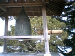 Nikka Yuko Bell Tower by AmongTheFirst