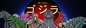 Godzilla 60th Anniversary Hail to the King by earthbaragon
