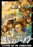Attack on the Animators by Jeetdoh