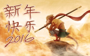 Chinese New Year 2016 by DragginCat