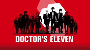 Doctor's Eleven REQUESTED wallpaper by Magmakensuke