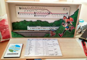 Sagamihara Development Railway, Display by ToniBabelony