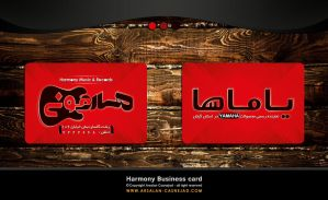 Harmony Business Card by arsalan-design