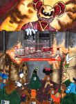 MCM Buzz: What if Disney made Attack on Titan? by Hades-O-Bannon