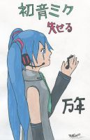 Vocaloid: Disappearance of Hatsune Miku(Unfinished by matisse77
