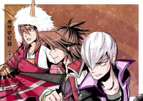 We are Mitsunari by rdanys