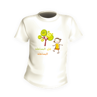 T-shirt 01 by marh333