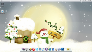 Desktop Screenshot of December 2011 - Win7 by CrisEXP