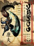 Yasuo and the determined tempestuous blade by Noctume