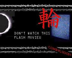 Don't watch this Flash movieu by ThornThorizas