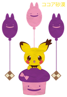 Gizamimi Pichu for CocoDesert ::GIFT:: by Itachi-Roxas