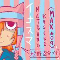 IN11 : Max for working by Tikicchii