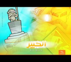 El-Kebeer art work 1 by abd-ELRAHMAN
