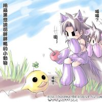 saiya pets and panpan duck by kotenka1984