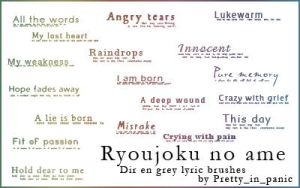 Ryoujoku no ame tiny text by Bleeding-carousel