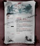 band web site-guestbook by Druantia-design