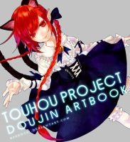 TOUHOU DOUJIN ARTBOOK by almondrooster
