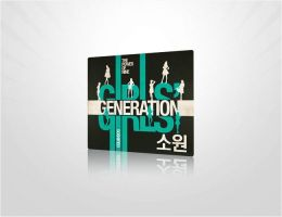 First Generation Mouse Pad T by soshified