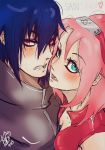SasUSakU~ by Stray-Ink92