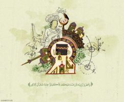 Happy Ramadan by il6amo7a-Q8