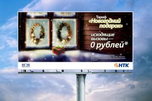 Billboard_8 by AiK-art