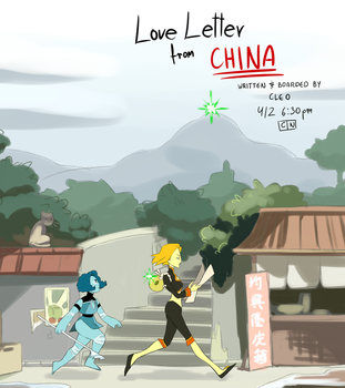 Love Letter from China by Pikokko