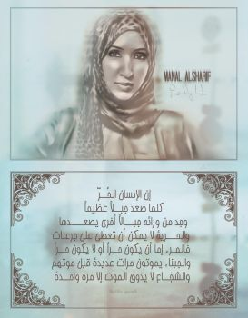 MANAL ALSHARIF-by-Lady-H by Lady00H00