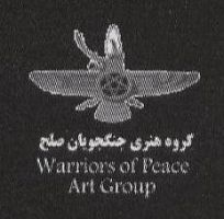 warriors of peace logo by lapidation2012