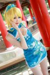Love Live! - A Different Me from Usual Ayase Eli by Xeno-Photography