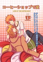 Love At The Coffee Shop COVER by HanzaLee