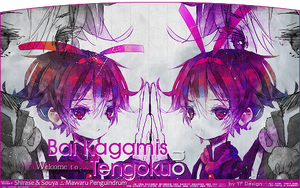 My drem is your dream... welcome! -Banner- by xxxypdesignxxx